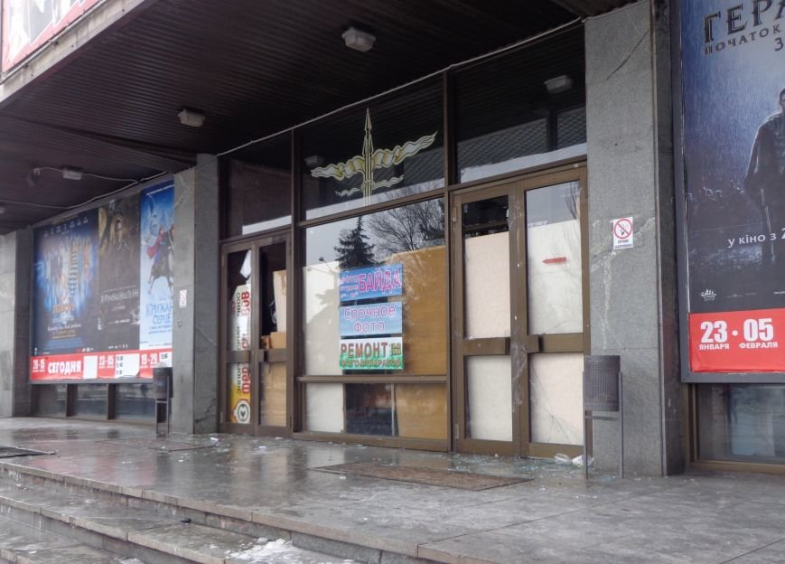 В Запорожье титушки забаррикадировались в здании «Байды» (ФОТО), фото-1