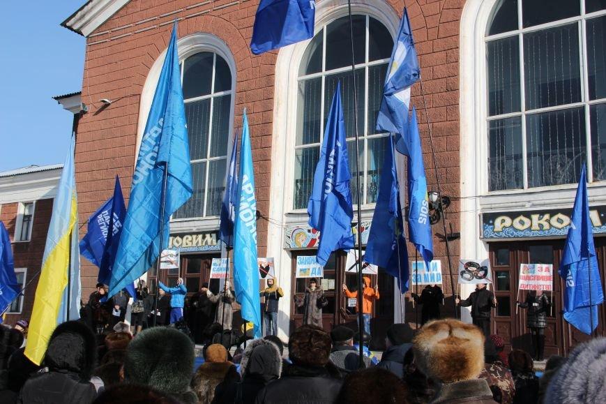 В Димитрове в поддержку власти собрались 2 тысячи человек (Фото), фото-7