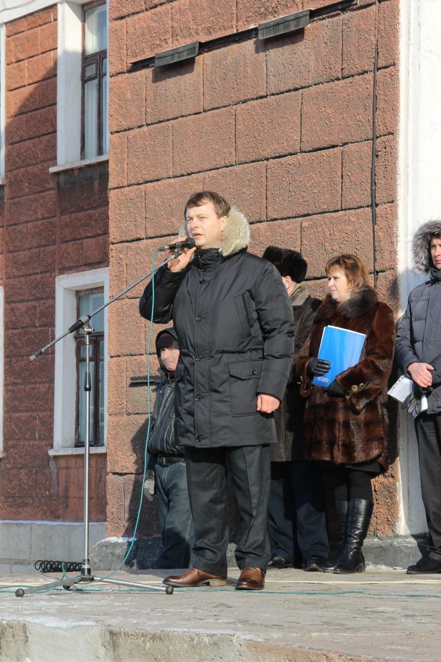 В Димитрове в поддержку власти собрались 2 тысячи человек (Фото), фото-4