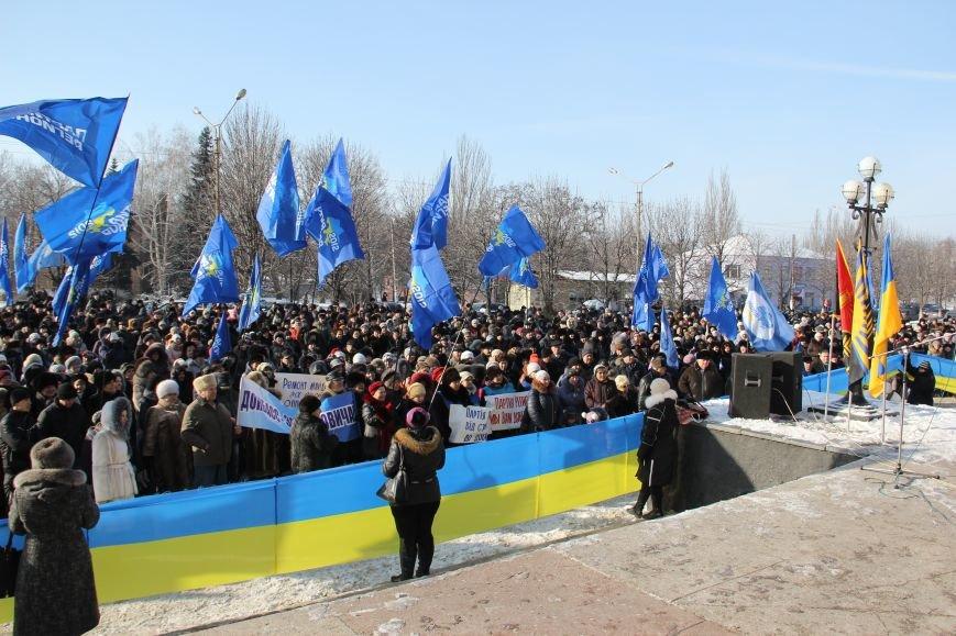 В Димитрове в поддержку власти собрались 2 тысячи человек (Фото), фото-2