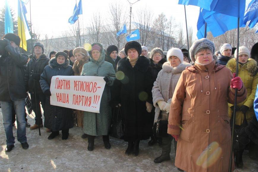 В Димитрове в поддержку власти собрались 2 тысячи человек (Фото), фото-3