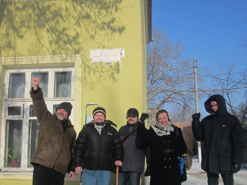 ФОТОФАКТ: в Артемовске протестующие переименовали центральную улицу города, фото-1