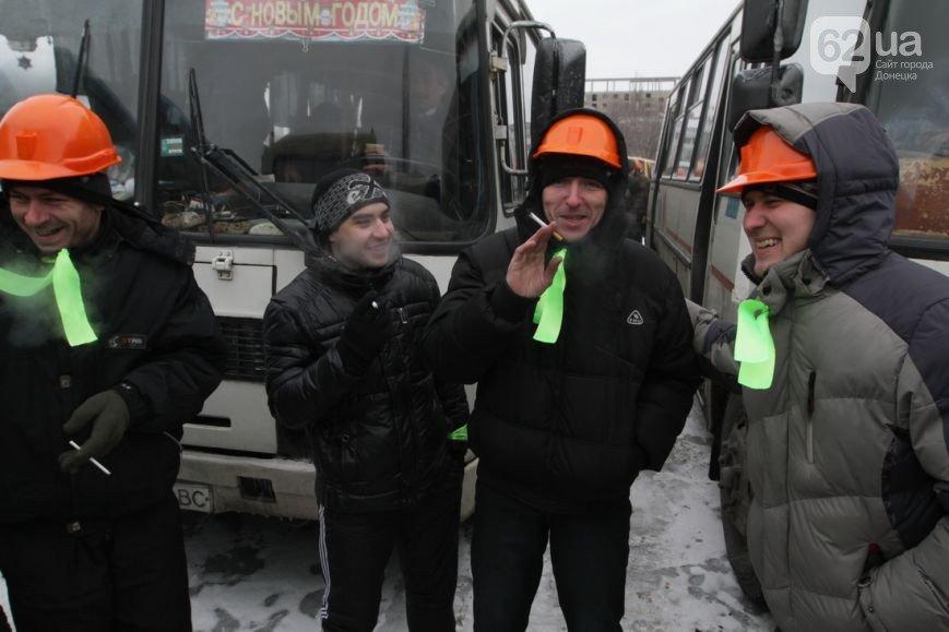 Донецкая ОГА готова к отпору врага. Журналисты требуют от местной власти защиты (фото), фото-1