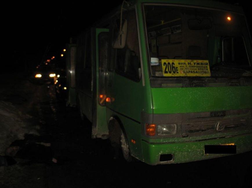 На Салтовке маршрутный автобус сбил 70-летнего мужчину (ФОТО), фото-1