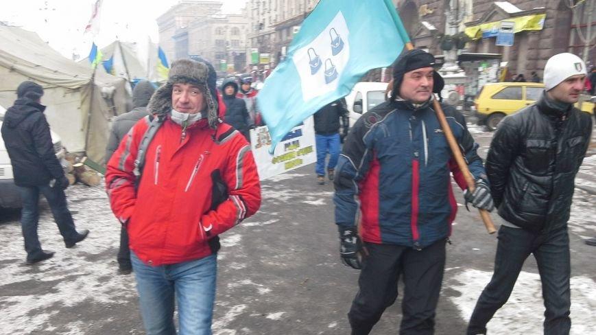 Сумские депутаты митинговали в Киеве (ФОТО), фото-4