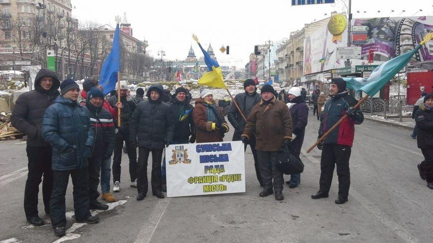 Сумские депутаты митинговали в Киеве (ФОТО), фото-3