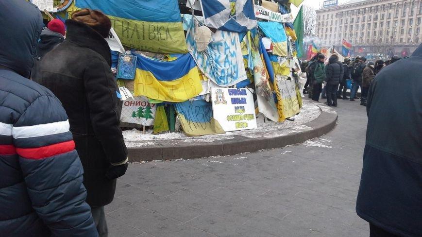 Сумские депутаты митинговали в Киеве (ФОТО), фото-5