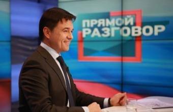 Губернатор Подмосковья отчитается за 2013 и расскажет о приоретах 2014 года, фото-1