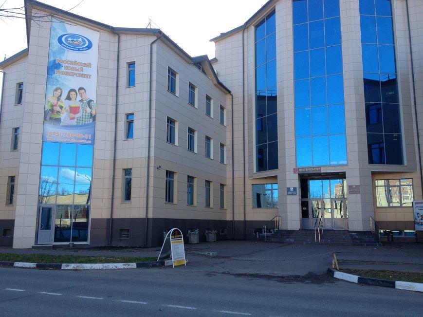 Госадмтехнадзор проверил вузы на территории городского округа Домодедово, фото-1