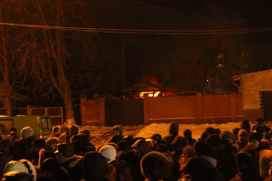 В Сумах пожар и мороз помешал провести провластный «Марш свободы» (ФОТО), фото-3