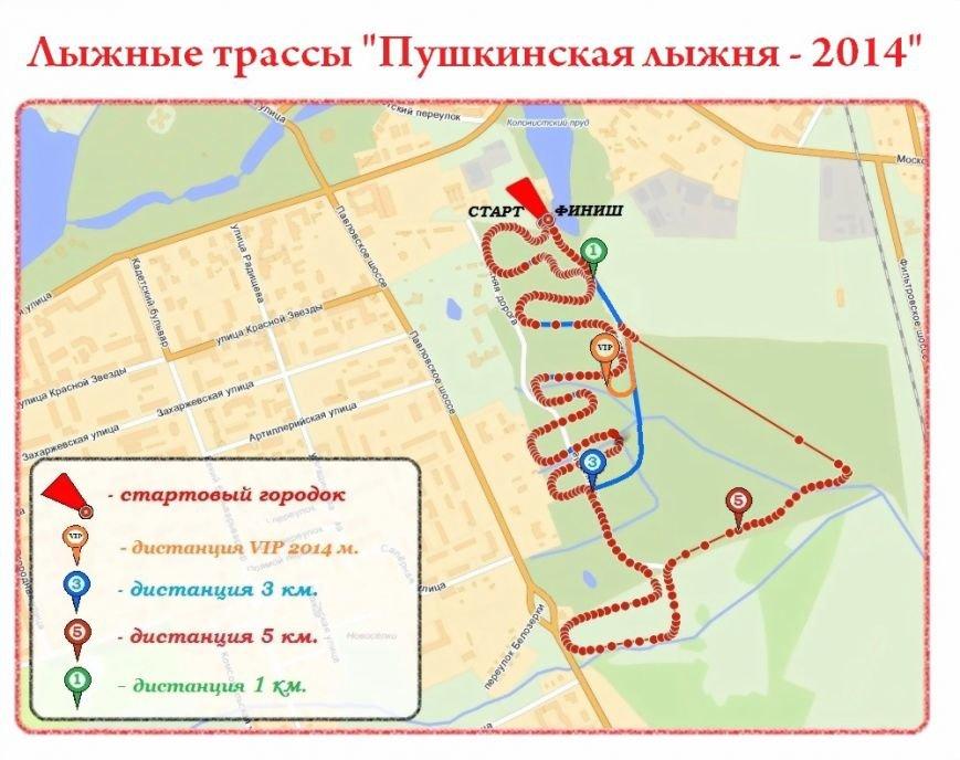 Пушкинская лыжня, лыжная трасса, Город Пушкин.РФ