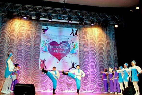 В Домодедово прошел V-ый фестиваль танцевальваных коллективов «Январские звезды», фото-1