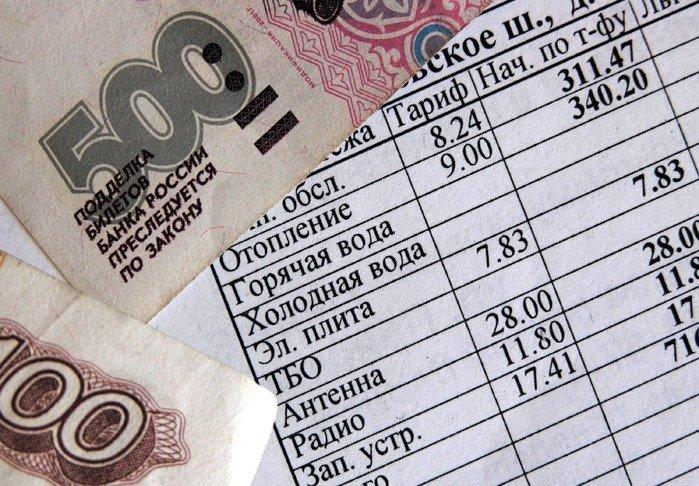 Прокуратура Домодедово признала незаконное взимание платы ОАО «Домодедово-Жилсервис», фото-1