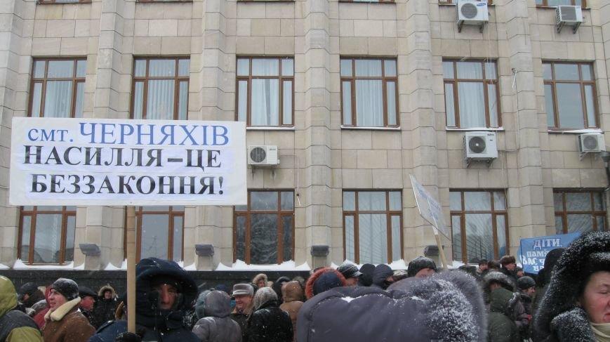 Під Житомирською ОДА сьогодні зібралось два мітинги (ФОТО), фото-8