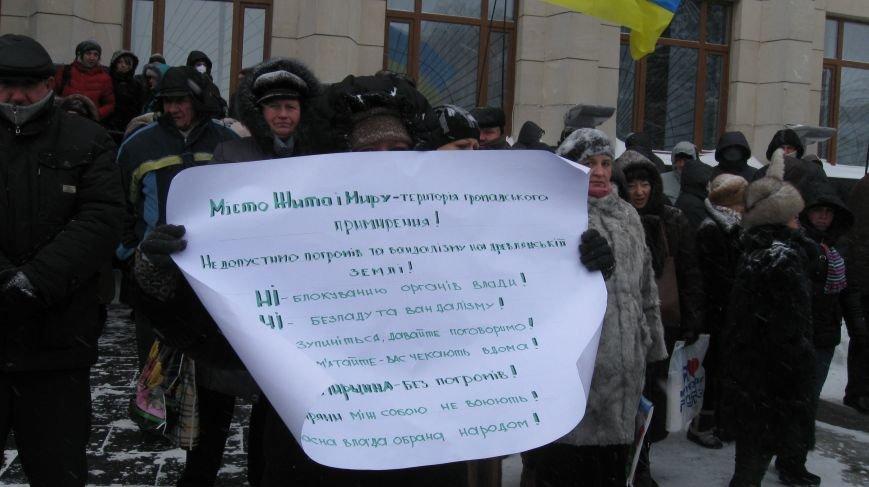 Під Житомирською ОДА сьогодні зібралось два мітинги (ФОТО), фото-4