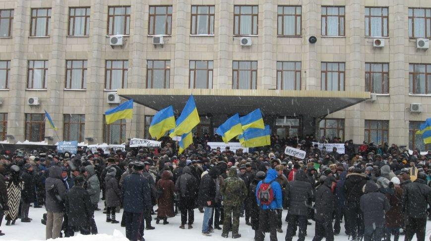 Під Житомирською ОДА сьогодні зібралось два мітинги (ФОТО), фото-12