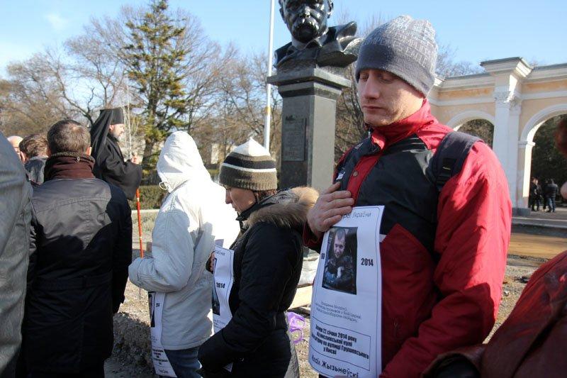 В Симферополе украинские националисты призвали власть ответить за то, чего она не сделала (ФОТО), фото-1