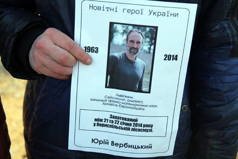 В Симферополе украинские националисты призвали власть ответить за то, чего она не сделала (ФОТО), фото-2