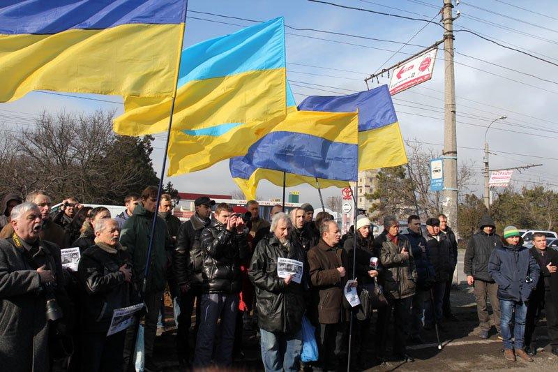 ФОТОФАКТ: Симферопольские националисты оконфузились на собственном митинге, фото-1