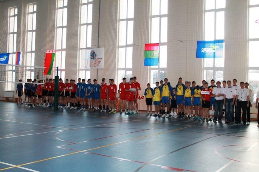 Международный чемпионат по волейболу открыли матчем «Артемовск - Санкт-Петербург» (ФОТО), фото-1