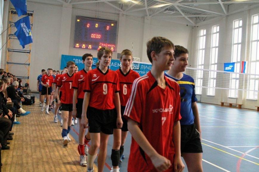 Международный чемпионат по волейболу открыли матчем «Артемовск - Санкт-Петербург» (ФОТО), фото-5