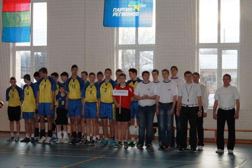 Международный чемпионат по волейболу открыли матчем «Артемовск - Санкт-Петербург» (ФОТО), фото-2