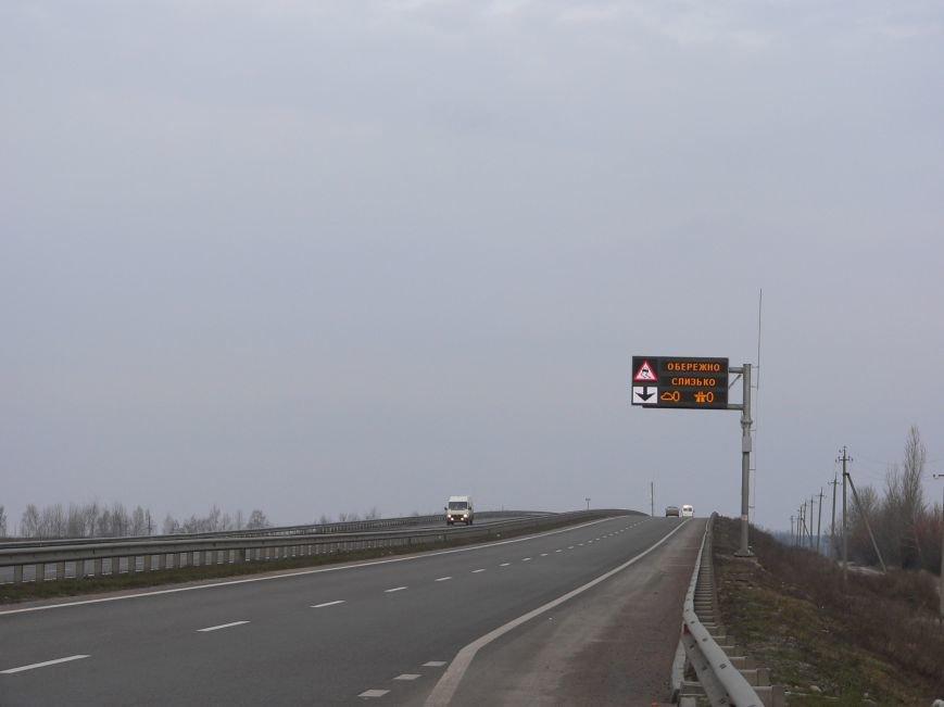 На житомирських дорогах з'явились нові метеостанції, фото-2
