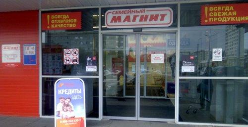 В Таганроге на Русском поле нет хлеба практически ни в одном магазине, фото-1