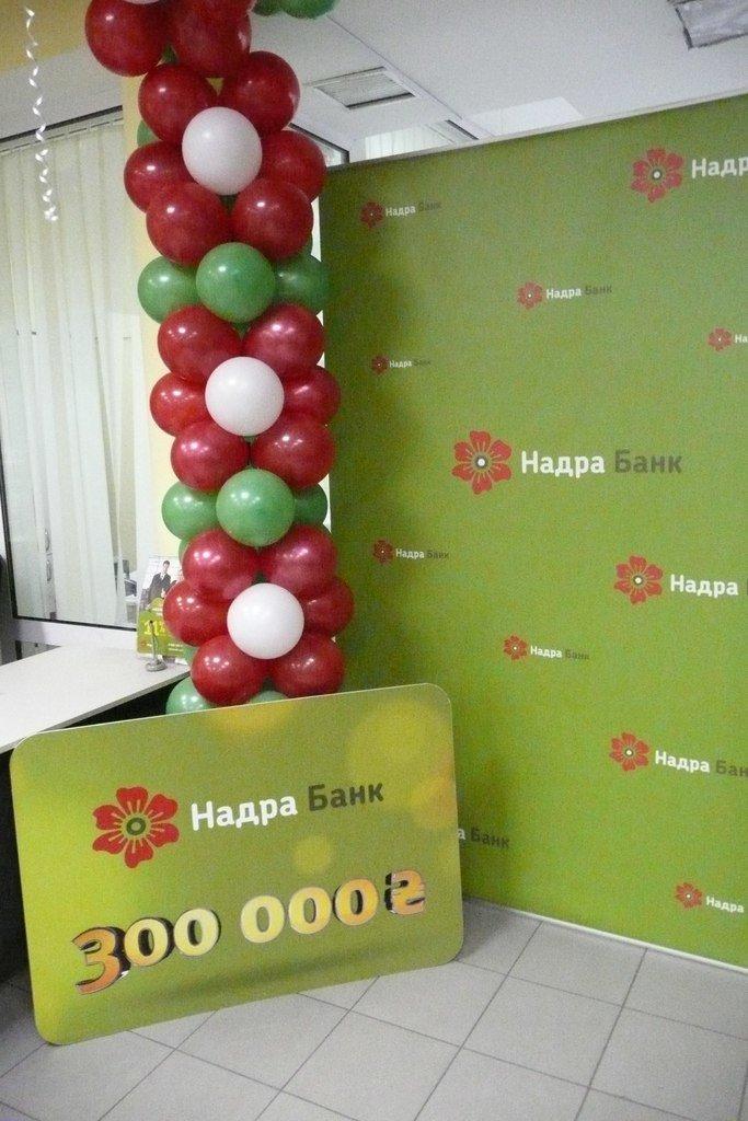 В Симферополе самой талантливой семье Украины вручили 300 тысяч гривен (ФОТО), фото-1