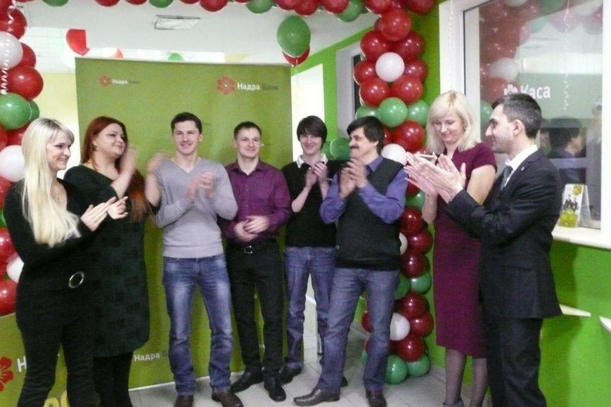 В Симферополе самой талантливой семье Украины вручили 300 тысяч гривен (ФОТО), фото-5