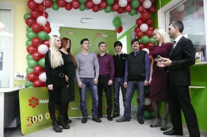 В Симферополе самой талантливой семье Украины вручили 300 тысяч гривен (ФОТО), фото-2