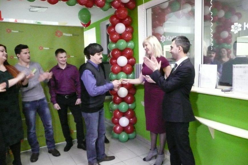 В Симферополе самой талантливой семье Украины вручили 300 тысяч гривен (ФОТО), фото-4