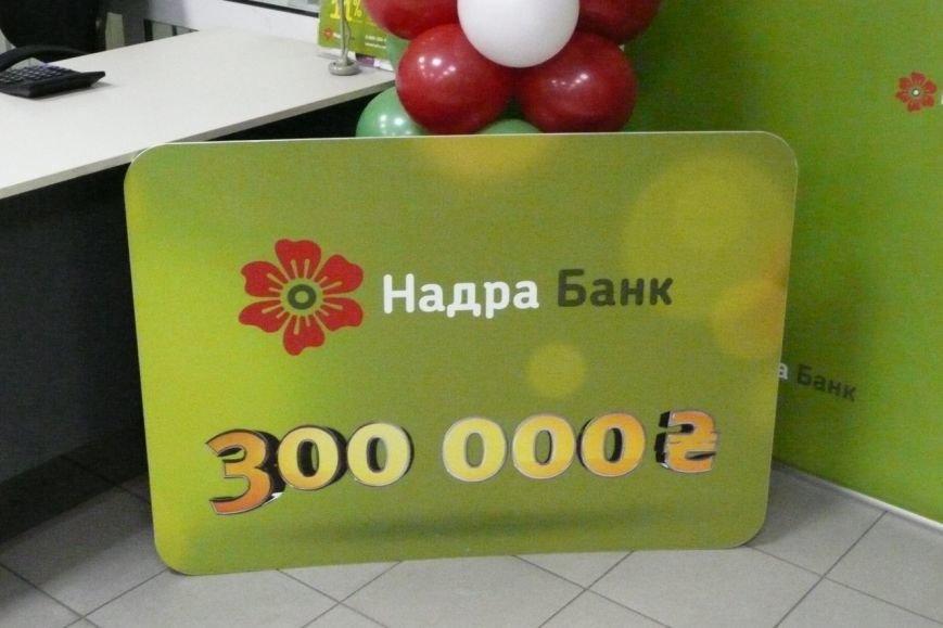 В Симферополе самой талантливой семье Украины вручили 300 тысяч гривен (ФОТО), фото-6