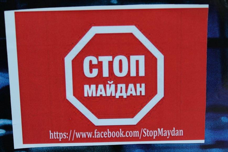 В Сумах проснулись «антимайдановцы», требующие остановить Майдан (ФОТО), фото-2
