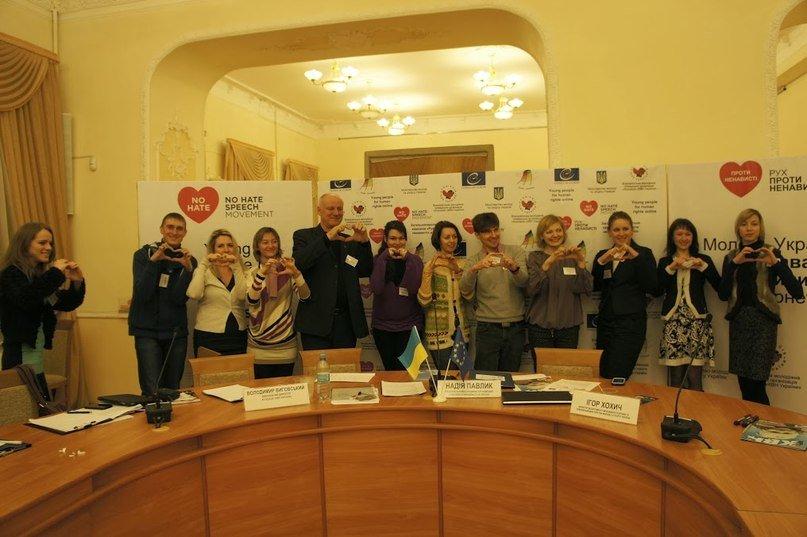 До Всеукраїнського семінару  загальноєвропейської кампанії «Рух проти ненависті» приєднався Житомир, фото-1
