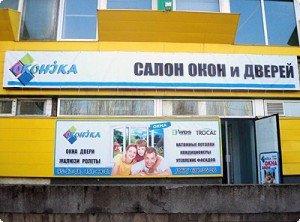ss_salon_krivoyrog1348208521
