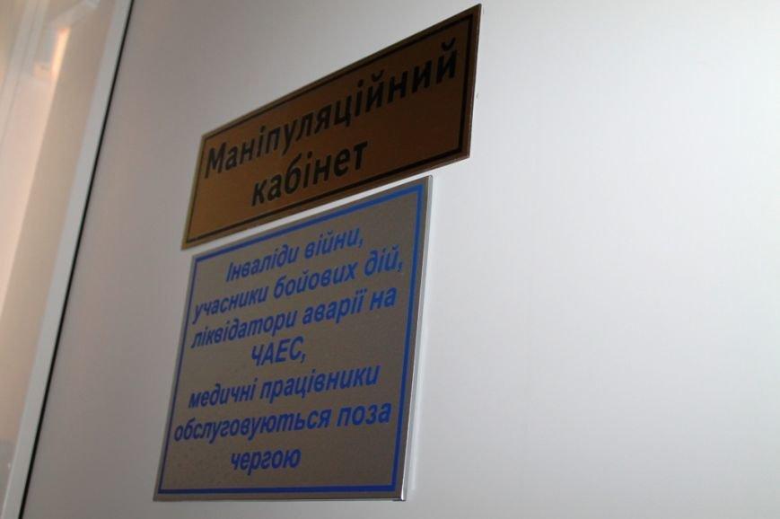 В Артемовской амбулатории №1 начал работу дневной стационар, фото-3