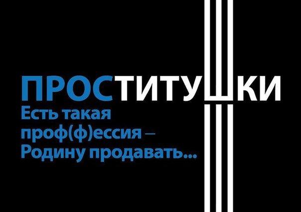 Донецк2 проститушки