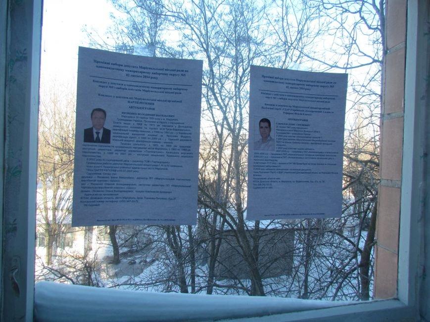 В Мариуполе стартовали промежуточные выборы (Дополнено, ФОТО), фото-5