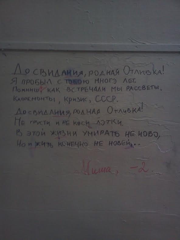 Мариупольцы попрощались с кондитерской фабрикой (ФОТОРЕПОРТАЖ), фото-20