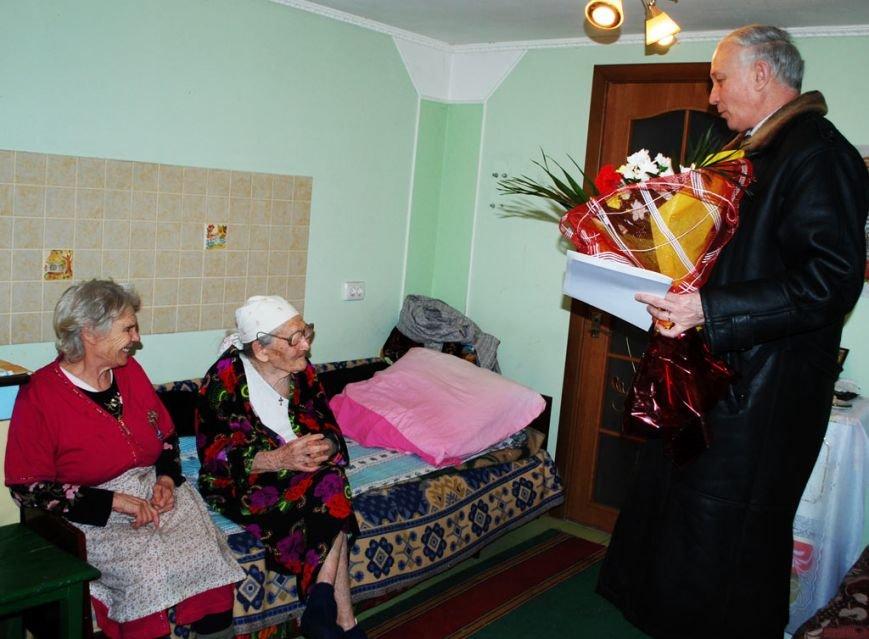 Жительница Красноармейска отметила  100-летний юбилей, фото-1