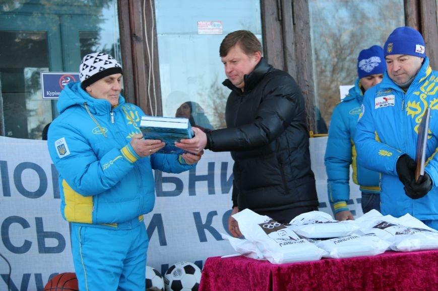 В Чернигове подняли флаги по случаю сочинских Олимпийских игр, фото-3