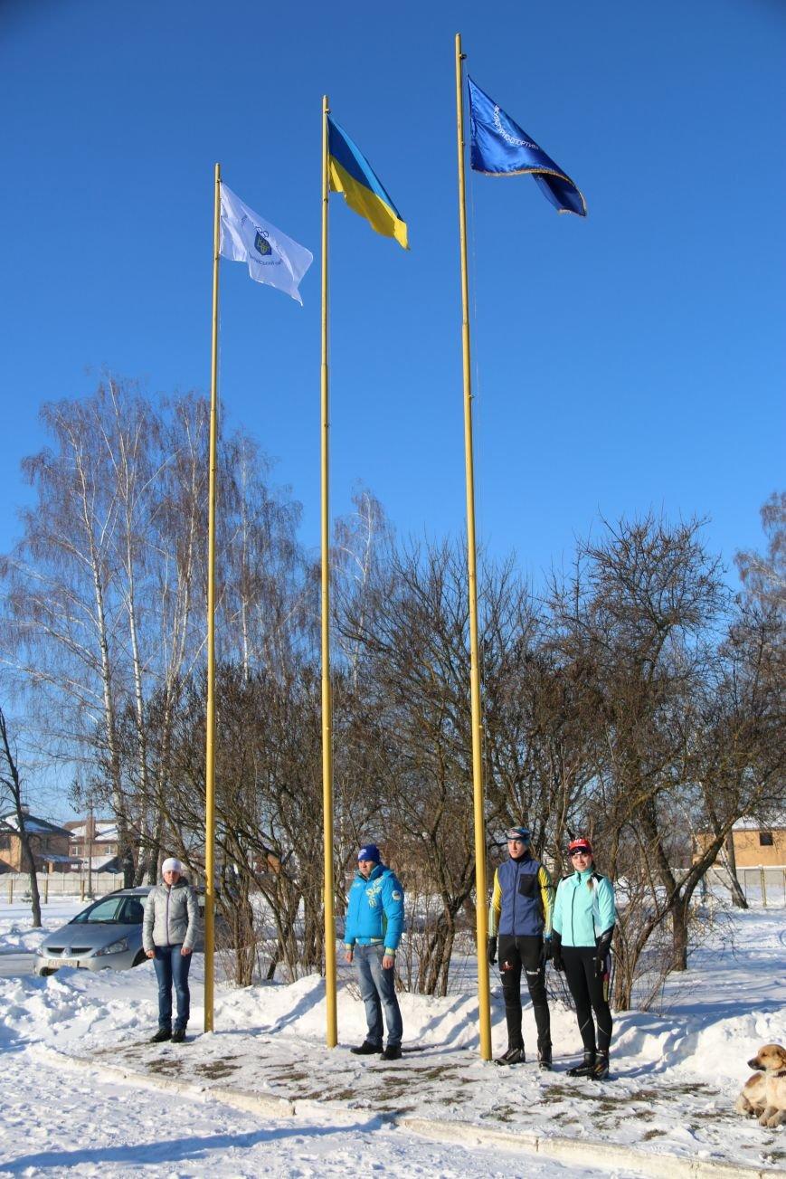 В Чернигове подняли флаги по случаю сочинских Олимпийских игр, фото-2