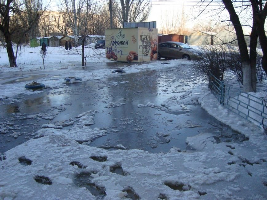 В центре Мариуполя забил зимний фонтан (ФОТО), фото-1