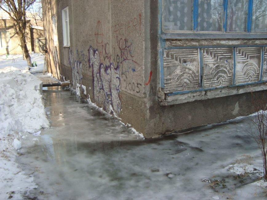 В центре Мариуполя забил зимний фонтан (ФОТО), фото-5