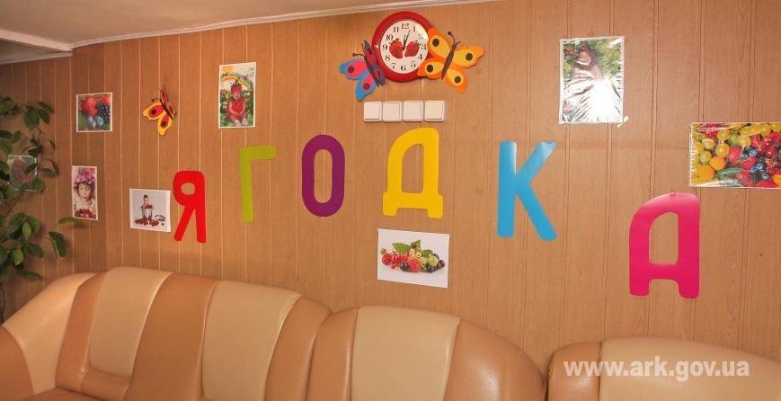 В Симферополе открыли новый детский сад на месте детдома (ФОТО), фото-9