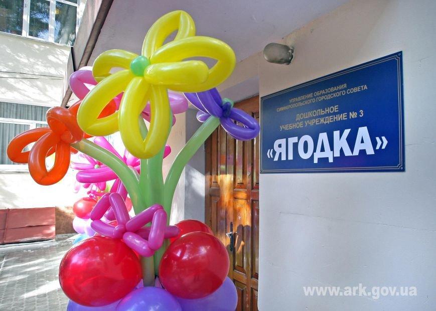 В Симферополе открыли новый детский сад на месте детдома (ФОТО), фото-1
