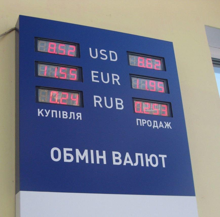 В Чернигове образовался «зеленый дефицит», фото-2