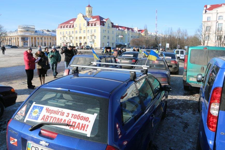 Черниговские «автомайдановцы» поддержали столичных … автопробегом (ОБНОВЛЕНО), фото-6
