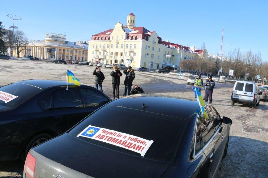 Черниговские «автомайдановцы» поддержали столичных … автопробегом (ОБНОВЛЕНО), фото-7